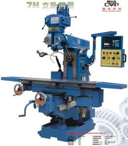 Vertical & Horizontal Milling Machine (7H1)