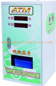 Metal Coin Dispenser