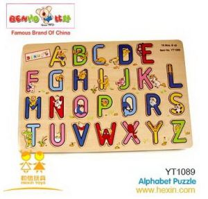 Wooden Toys-Wooden Puzzle (YT1089)