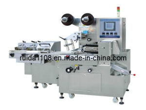 Cutting and Packaging Machine (DXD-800Q)