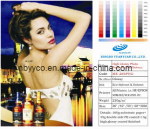 High Grade Photo Paper for Eco-Solvent (High glossy/Matte)