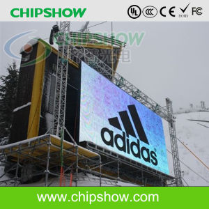 Chipshow Waterproof P10 Outdoor Digital Advertising LED Display Screen pictures & photos