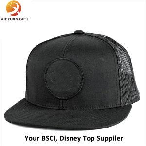 Design Ome Cheap Bump Cap/Hat Supplier pictures & photos
