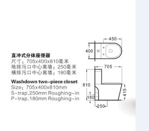 Two-Piece S-Trap Toilet CE-T198 pictures & photos