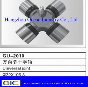 Gu-2010 Universal Joint pictures & photos