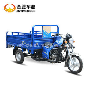 150cc Air Cooled Goods Tricycle Motor Trike for Goods Shipping pictures & photos