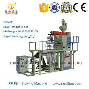 Propene Polymer PP Film Extrusion Machine pictures & photos