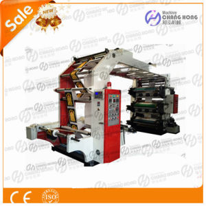 Six Color PP Film Flexo Printing Machine pictures & photos