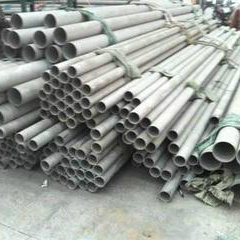 High Quality Stainless Steel Pipe / Tube pictures & photos
