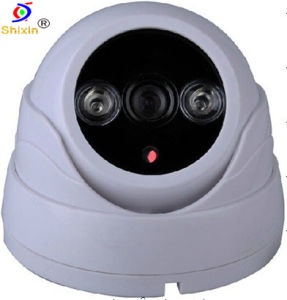 1200tvl CCTV Analog Dome Waterproof Camera (SX-8804AD-12) pictures & photos