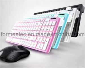 2.4GHz Wireless Keyboard Mouse Combo Laptop Computer Keyboar pictures & photos