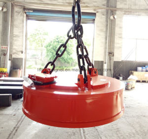 China Best Quality of Lifting Electromagnetic Magnet pictures & photos