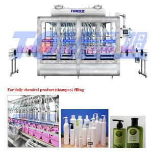 Speed Can Be Adjust Filling Machine