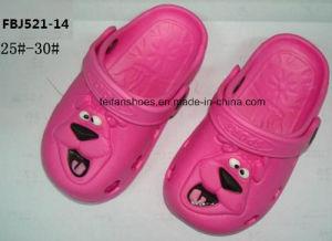 Latest Design EVA Garden Shoes Children Shoes Slipper Shoes Sandal Shoes (FBJ521-14) pictures & photos