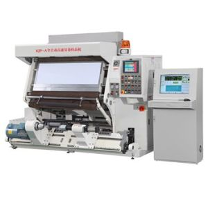 Used of Automatic Inspection Machine Printing Result Machine pictures & photos