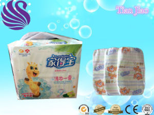 2017 Top Popular PE Tape PE Film High Absorption Disposable Baby Diaper pictures & photos