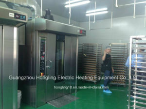 32 Tray Rotary Oven for Bread Factory. pictures & photos