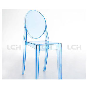 Modern Transparent PC Dining Chair
