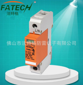 China TUV Certification 1p Class B+C Lightning Surge Protection Device pictures & photos