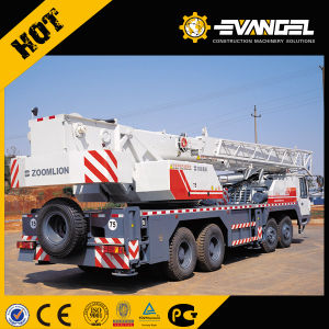 Top Machinery QY50/ QY50V Zoomlion 50 Ton Truck Crane Sales pictures & photos