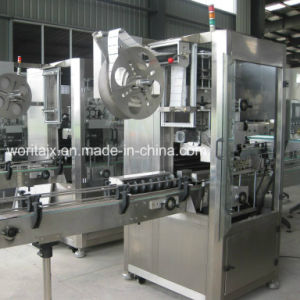 High Quality PVC Label Sleeve & Shrink Machine (WD-S150) pictures & photos