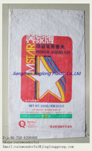 Color Printing Woven Bag for 25kg Rice pictures & photos
