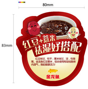 Printed Self-Adhesive Label Sticker for Packing pictures & photos