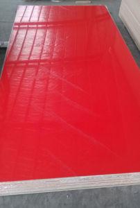 UV Board/High Glossy UV Melamine MDF pictures & photos