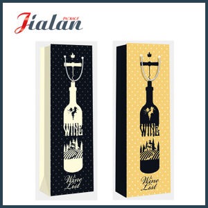 Customize Matte Laminated Iovry Paper Wine Bottle Gift Paper Bag pictures & photos