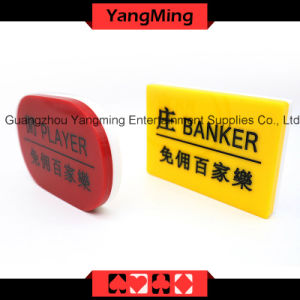 Acrylic Baccarat Marker-3 (YM-DB03) pictures & photos
