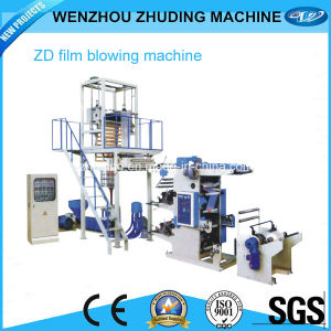 High Speed PE Film Blowing Machine pictures & photos