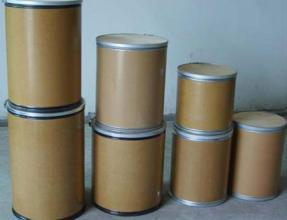 High Purity Dehydroisoandrosterone 3-Acetate for Weight Loss pictures & photos