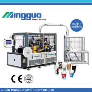 High Speed Paper Cup Making Machine Price pictures & photos