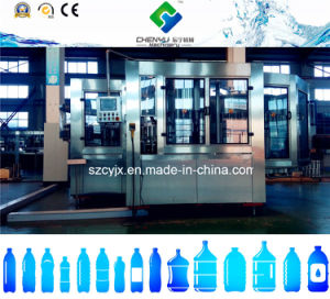 Pure Water Machine Filling Machine with Labelling Machine pictures & photos