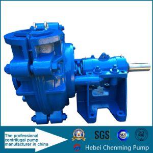Rubber Lined Slurry Suction Centrifuge Pump pictures & photos