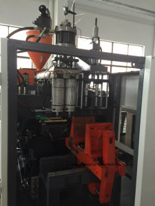 Fully Automatic 2L Single Station Blow Moulding Machine pictures & photos
