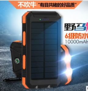 10000mAh Waterproof Silicon+ABS Solar Charging Power Bank pictures & photos