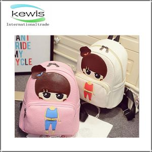 Two Colors Choose Latest Wholesale Portable PU Backpack pictures & photos