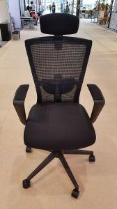 Korea New Model Mesh Chair (FECK107A) pictures & photos