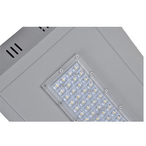 20W All in One Garden Light Solar Street Light pictures & photos