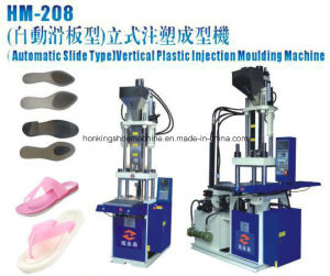 Vertical Slide Type Soles Machine for PVC/TPU Shoe Soles pictures & photos