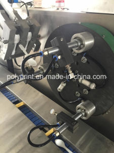 Pillow Type Packing Machine pictures & photos