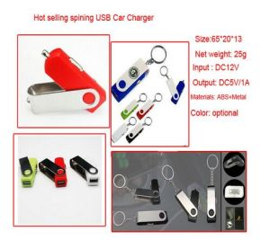 USB style swivel car charger pictures & photos