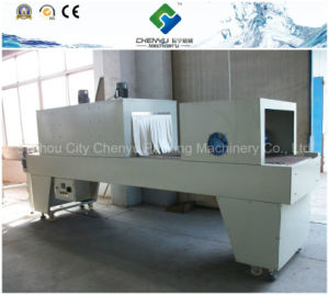 Semi Automatic PE Film Thermal Shrink Packing Machine pictures & photos