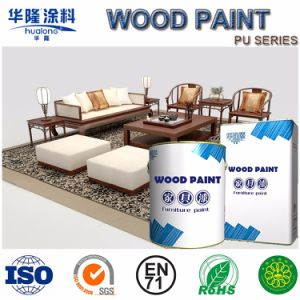 Hualong PU Super spray Transparent Wood Basecoat Paint (HJ111) pictures & photos