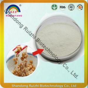 Subtilisin Natto/Nattokinase Powder 20000fu/G pictures & photos