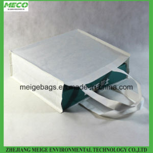 Biodegradable Weaving Paper Shopping Bag, Custom Design&Imprint Is Welcome pictures & photos