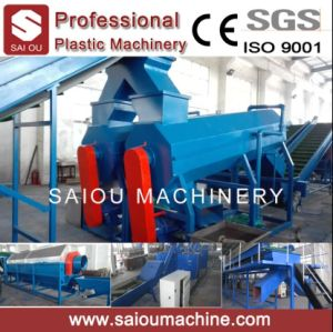 Hot Waste Pet Plastic Crushing Washing Machine Line pictures & photos