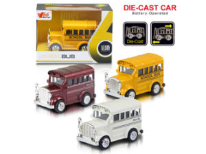 Pull Back Alloy School Bus Die Cast Car (H1851054) pictures & photos