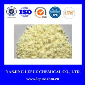 UV-531 (Benzophenone UV Absorber) pictures & photos